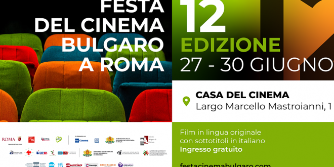 ROMA: Con l'estate torna la Festa del cinema bulgaro